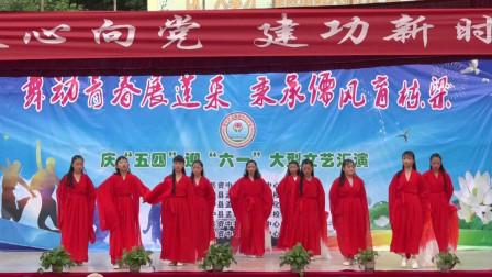 """舞蹈《红昭愿》2019年孟塘镇""""庆五四,迎六一""""文艺汇演"""