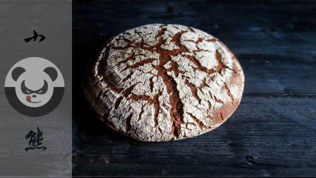 005—天然酵母100%黑麦面包