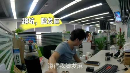 深圳立新湖發生一起游客有趣事件 邦邦帶你了解下