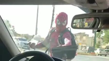 蜘蛛侠这么耐心的清洁车,不给点小费怎么好意思。