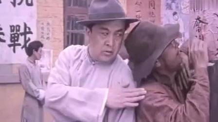 巧奔妙逃: 黄宏在火车站接头的表演太精彩了, 要不要这么搞笑!