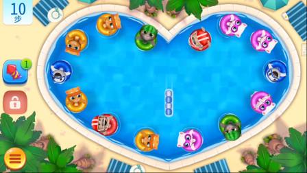 会说话的汤姆猫家族游戏 爱心游泳池消消乐