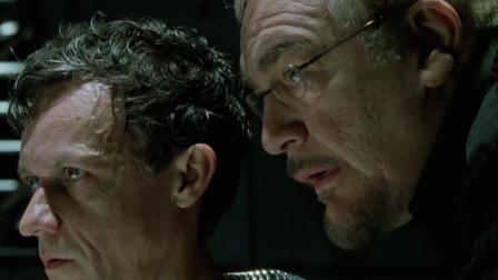 X教授被人变种人控制操控操作台,他的阴谋能达成吗