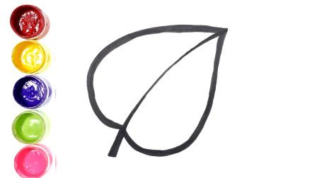 简笔画树叶合集|教你如何画枫叶、杨树叶、四叶草|儿童绘画教程