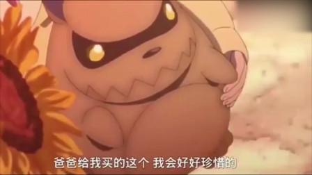火影忍者:鸣人说一尾比较可爱,九尾竟然吃醋了,网友:给九尾道歉!