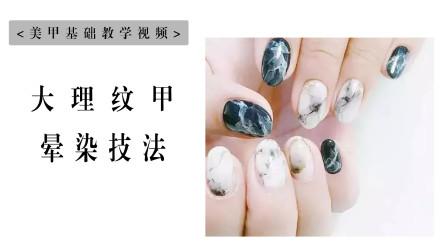 美甲教程—日式大理石晕染