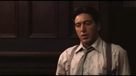 教父:麦克最终成功上位为第二代教父,欺隐瞒了凯,无毒不丈夫
