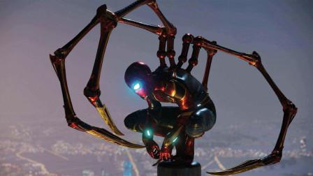 复仇者联盟4之蜘蛛侠开启必杀技,杀戮百万灭霸大军