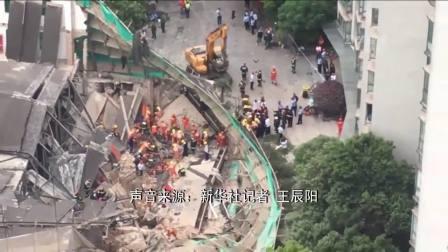 长宁区昭化路坍塌事故回顾:原为4S店 处于改造中 多名人员被困