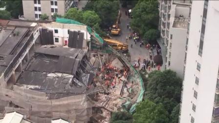 长宁区昭化路坍塌事故:已救出11人 医疗救护已到现场
