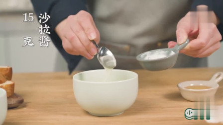 今天给大家做一个法式沙拉吐司,做法简单,味道鲜美