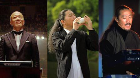 日本三位顶级配乐大师,他们的配乐我们听了无数遍,不得不佩服