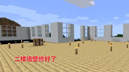 我的世界1.14联机23:为了统一建筑风格,墙体工作迪哥独自完成