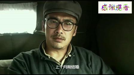 风筝:郑耀先无罪释放,韩冰难以置信,他是不是风筝?