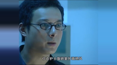 中国神探:男人竟对妻子起了心,终究法网恢恢疏而不漏