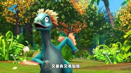 帮帮龙出动恐龙之歌第二季:18伤齿龙