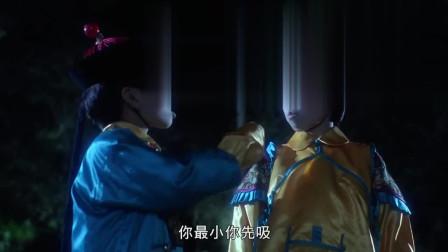 《僵尸福星仔》粤语,众人吃了野果失去理性,连小僵尸们都怕了