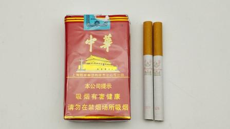 如何从外包装判断中华香烟是几字头的