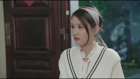 历薇薇连哄带骗加威胁,让霸道总裁陈亦度穿上女嫁衣,开心坏了
