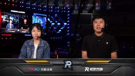 闽江学院2-0南方科技大学 RoboMaster 2019机甲大师赛 南部赛区第1比赛日 1
