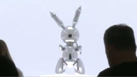 """全球最贵""""兔子""""6.26亿元 一雕塑品刷新拍卖纪录"""