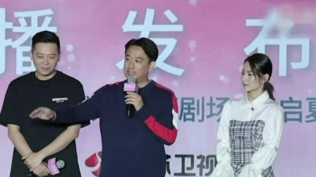 新娱乐在线 2019 桃李满天下 黄磊讲台