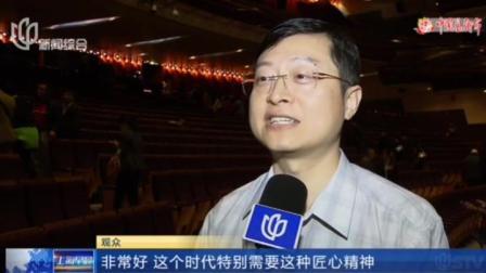 上海早晨 2019 十二艺节:创新民乐发展  民族器乐剧《玄奘西行》亮相申城舞台
