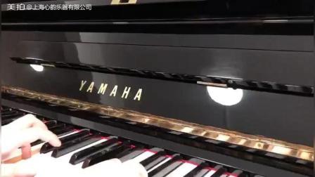 雅马哈U3E, 高端红木琴槌, 高性价比初学, 练习, 考级专用琴