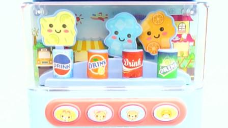 儿童饮料自动售卖贩卖售货机玩具男孩女孩投币音乐收银糖果过家家