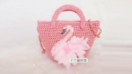 【小脚丫】水桶包手工毛线编织包毛线简易织法