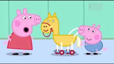 小猪佩奇胖乎乎的猪爸坐上瘦弱的木马木马会不会被猪爸压垮