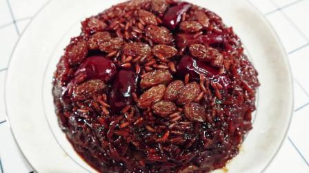 家常版红糖糯米饭,香甜软糯,自己做的就是好吃!