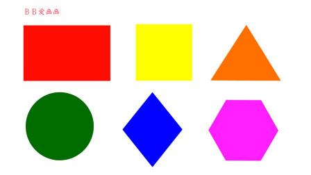 认识颜色红黄橙绿蓝紫