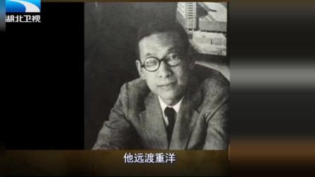 华裔世界级建筑大师贝聿铭去世,不仅苏州博物馆出自他手,卢浮宫也是