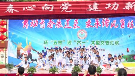 """舞蹈《向快乐出发》2019年资中县孟塘镇庆""""五四迎六一""""文艺汇演"""