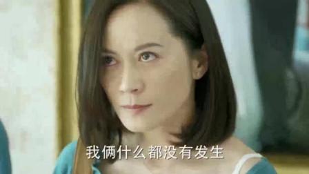 电视剧《小丈夫》:姚澜和前夫互相不信任,前夫有前女友,姚澜有小鲜肉,两个人又吵架了