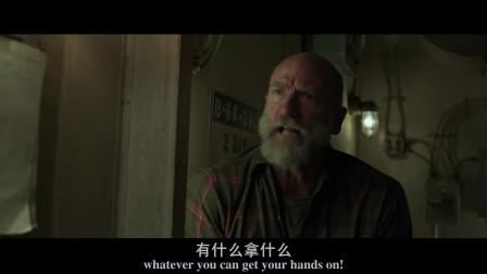 怒海救援:帅哥让船员去找船长,没想到船长却听不懂船员的口音!
