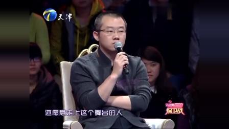 老汉50岁离婚7年了,前妻还住家里?女友现场诉苦,涂磊脸色大变