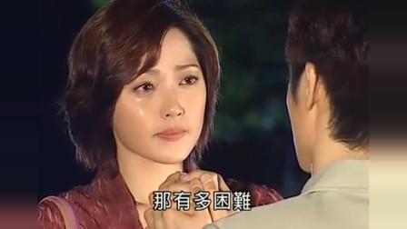 世间路:虐心恋!爱上你的时候,你已经成为别人的妻子.mp4