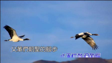 亚东-向往神鹰(MV完整版)