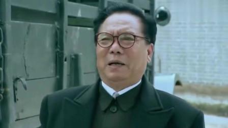 五星红旗:科学家为了研究原子弹被抓起来,惊动了来关心!