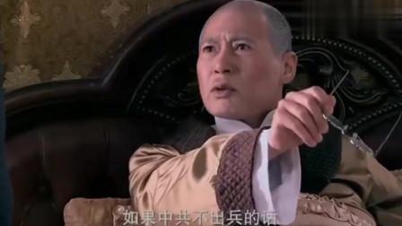五星红旗:越南西沙群岛,蒋某人怒:胆敢侵我中国领土!