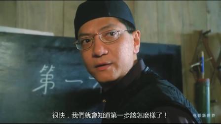 香港首席殿堂级乐队主演喜剧电影,五虎艰难的想出很前步