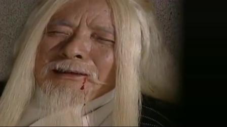 元始天尊 成为敖丙的阶下囚,现在被一击打成重伤!
