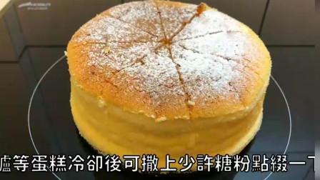 美食制作分享。轻乳酪蛋糕做法,甜而不腻,我和家人最爱的甜品之一