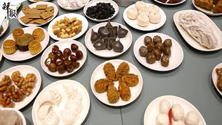 """以假乱真 """"石头宴""""亮相亚洲美食节"""