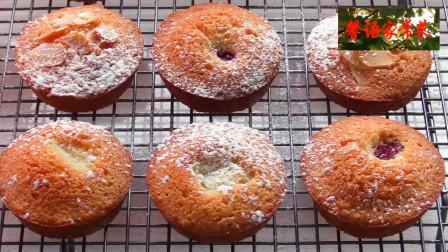 美食制作分享。教你在家做法式小蛋糕,第一次学就成功了