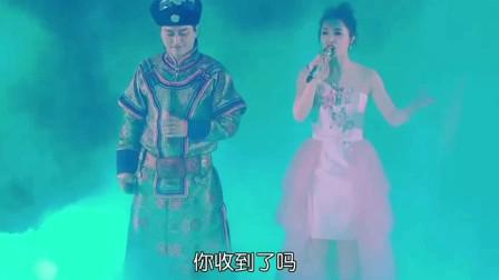 云朵演唱会云飞助阵合唱《天籁之爱》完美演绎