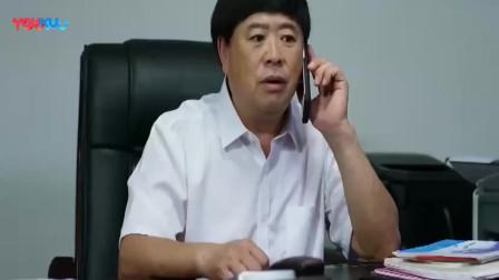 《乡村爱情进行曲》谢广坤喝了二两酒,竟然教训起来了!