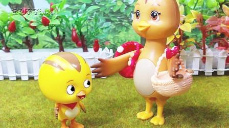 萌鸡小队的麦琪和佩佩猪捉迷藏